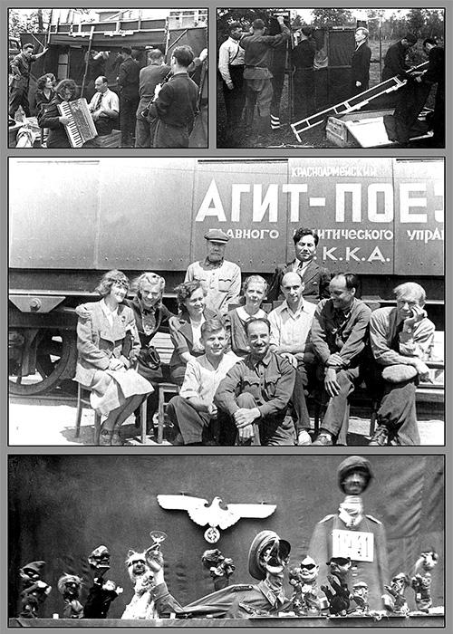 Куклы театра военных действий
