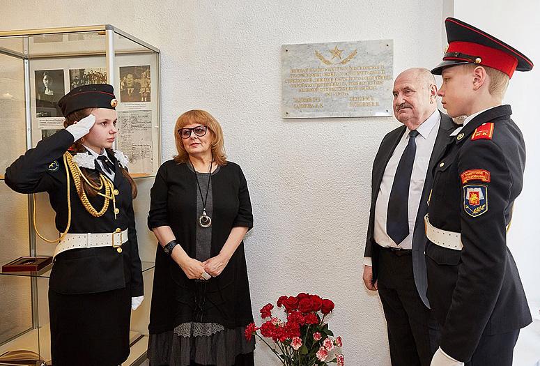 Торжественное открытие мемориальной доски с именами актеров, погибших в 1941-1943 годах при защите Отечества
